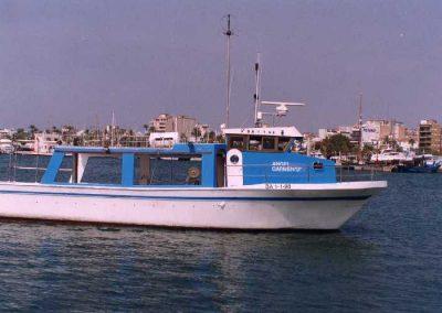 Àngel Carmen U BA-1-1-98